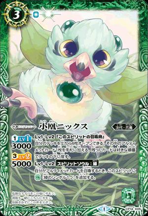 Card green