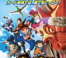 Battle Spirits Heroes