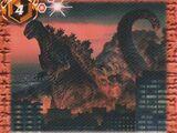 The Invasion of Shin-Godzilla