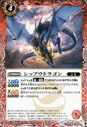 SD29-006