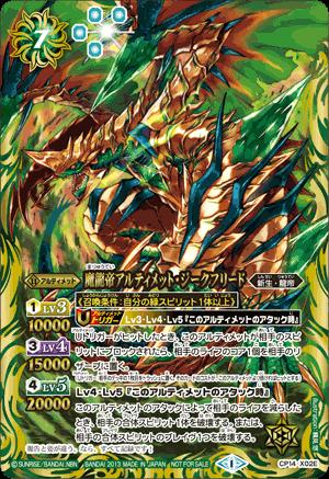 Darksieggreen