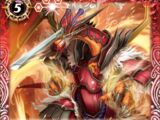 The SwordsWarDragon Muramasa-Dragon