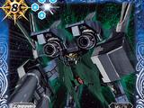 GN Armor Type-D (Gundam Dynames)
