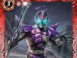 Kamen Rider Sasword Rider Form