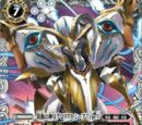 The ProtectionGodKing Glorious-Sheep Type-F