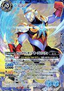 Ultraman Orb Trinity Alt Art