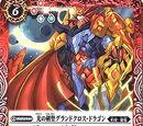 The LightSwordSaint Grandcross-Dragon