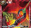 The DarknessDemonSword Dark-Blade