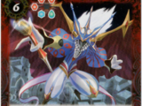 The ClownDragon Gingar Dragon