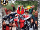 Kamen Rider Den-O Sword Form (3)