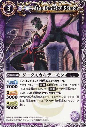Darkskull2