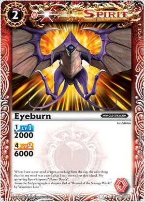 Eyeburn2