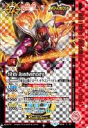 The ExplosionHero Lord-Dragon-Bazzel Spirits Ver.