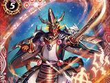 The ExplosionCatalyzer Izana