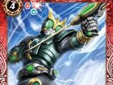 Kamen Rider Kuuga Pegasus Form (2)