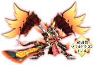 Souldragon LV4