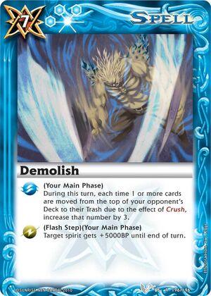 Demolish2
