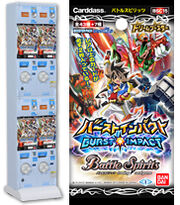 Pic booster-bsc15-pack