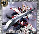 The GenjiEightKnights UsukaneStriker