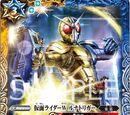 Kamen Rider Double LunaTrigger