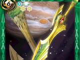 The JupiterDeitySword JupiterSaber