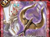 The BullGreataxe Golden-Taurus-Axe