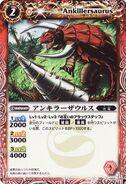 Ankillersaurus1