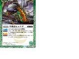 The ArmoredMothShinobi Hyakude
