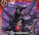 The DarkDragon Dark-Tyrannosaura