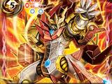 Flame Demon-God