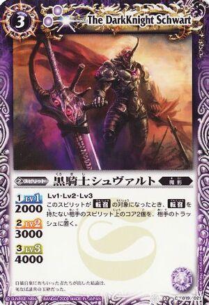 Knightschwart1