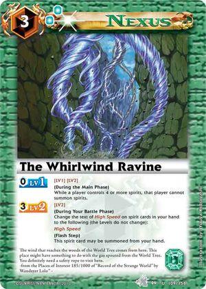 Whirlwindravine2