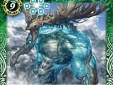Cedar Treewalker - The Chiliad
