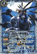 SD27-BS13-X04 500