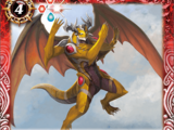 Avatar Dragon Yellow