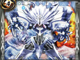 Illusion Demon-God