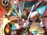 The ShiningSunDragonEmperor Shining-Dragon-Ark