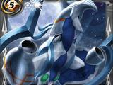 The WaterCarrierAstralArmored BraveAquarius