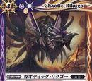 Chaotic-Rikugo