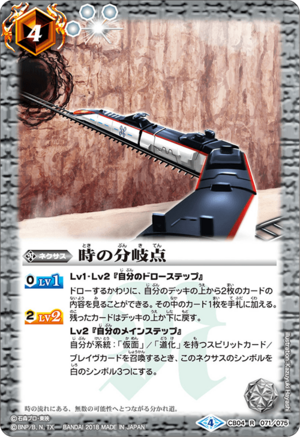 CB04-071