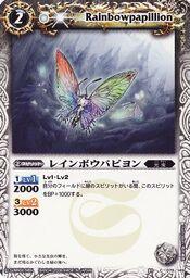 Rainbowpapillon1