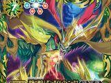 The UltimateGodKing Mugen-Gale-Phoenix