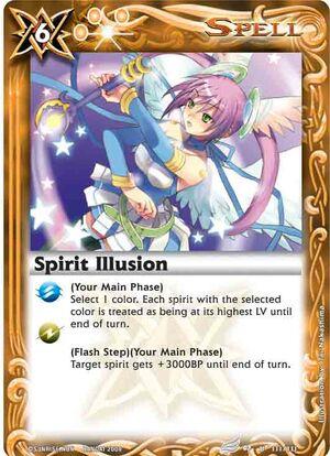 Spiritillusion2