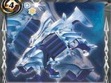 The AstralGun Fomalhaut