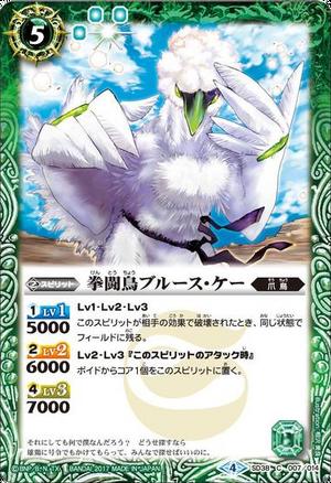 BirdStriker