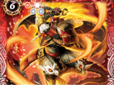 The KabukiDragon Keiji-Dragon