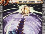 The Light Guiding Tower