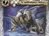 The GiantBeastEmperor Smidlord