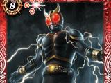 Kamen Rider Kuuga Amazing Mighty