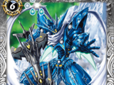 The HolyLanceSteelKnight Leontius